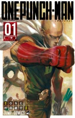 one-punch-man-01-shueisha