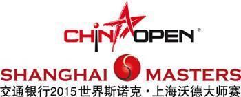 Championnats du Monde de snooker en Chine