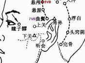point Xuan méridien vésicule biliaire (5VB)