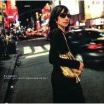 PJ Harvey ' The Hope Six Demolition Project