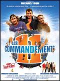 Divers TV/DVD juin 2008