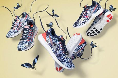 Nike Running « Jungle » Pack