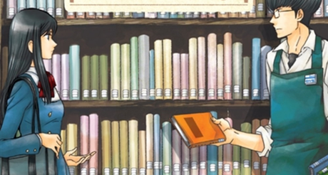 Le maître des livres #3 de Umiharu Shinohara
