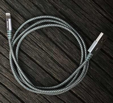 Offre privilège : -65% sur le câble de recharge incassable pour iPhone