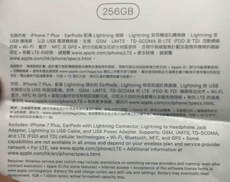 iphone-7-plus-earpods-lightning-adaptateur-document