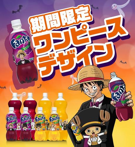 One Piece Fanta