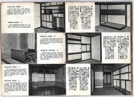 Guide Villa Katsura, 1950 ?