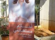 556_ Salon livre d'Alger (SILA) dernier jour SILA.