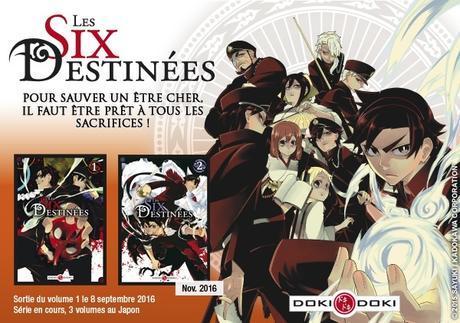 les_six_destinees_chez_doki_doki_6009