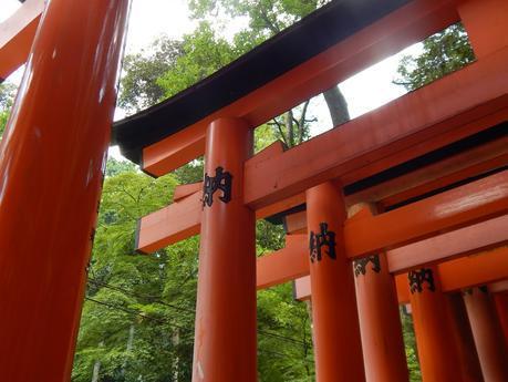 Second voyage au Japon - Carnet de voyage: Gion & Fushimi-Inari