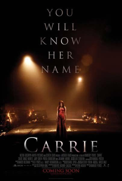 CARRIE (2013) ★★★★☆
