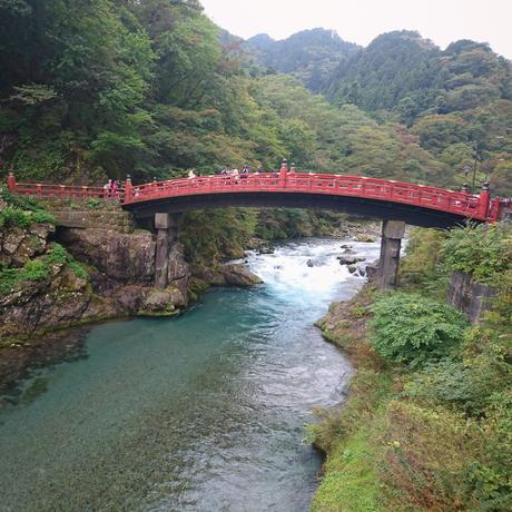 shinkyo bridge nikko japon