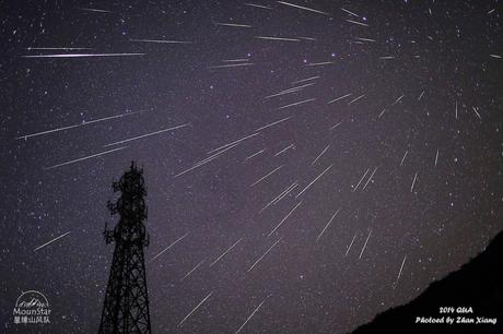 Quadrantids meteor shower
