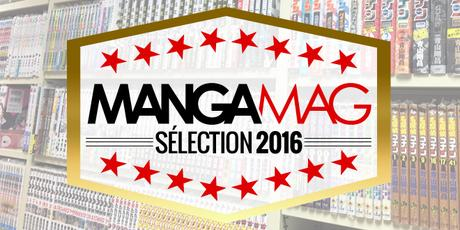 Selection Manga 2016