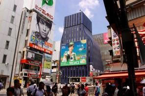 Osaka centre