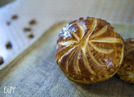Galette des rois super facile (pâte feuilletée au petit-suisse)