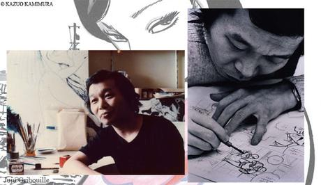 Kazuo Kamimura l'homme (biographie)