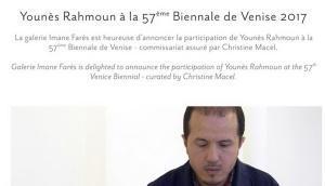 Galerie Imane FARES  » Matière Grise » Mohssin Harraki -16 Février au 24 Mars 2017