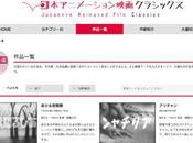 Envie visiter musée d'art moderne Tokyo