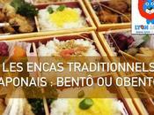encas traditionnels japonais bentô obentô