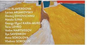 Orangerie du Sénat  – Artistes Russes – « Ces créateurs qui voyagent de l'Est à l'Ouest » 18/29 Mai 2017