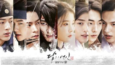 Moon Lovers: Scarlet Heart Ryeo - 달의 연인-보보경심 려