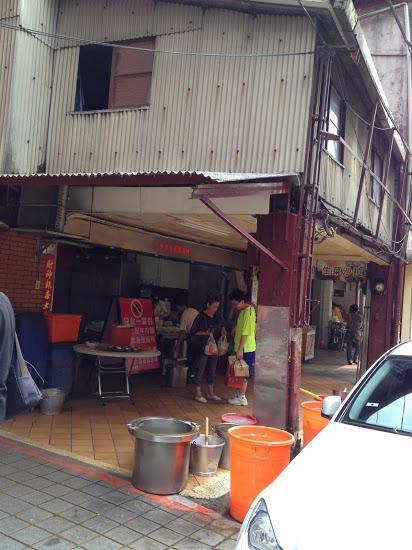Taiwanese / beef noodle soup: LAO WANG JI BEEF NOODLE SOUP