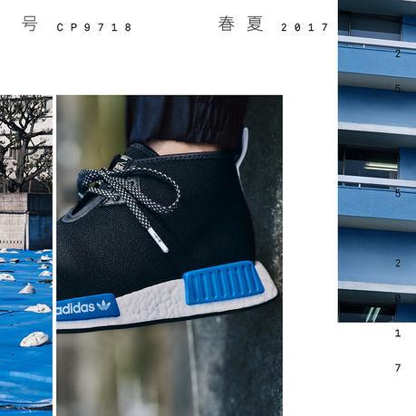 adidas Originals x PORTER Paperblog