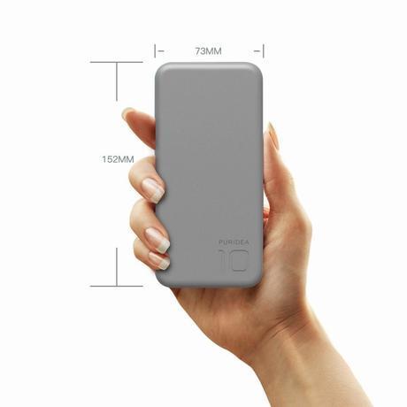 Offre privilège : -75% sur la batterie de secours 10 000 mAh pour appareils mobiles