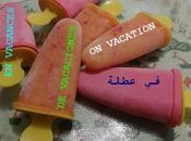vacances! vacation! vacaciones! عطلة