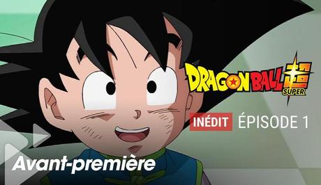 Dragon Ball Super - Épisode 1