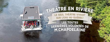 théâtre en rivière 2017