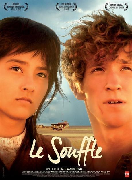 Le Souffle (Ispytanie)