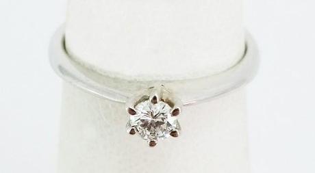 bague diamant solitaire en or blanc 18 carats