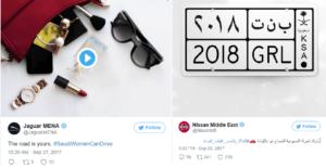 «Femmes au volant, révolution au tournant !» : la conduite et les femmes en Arabie saoudite