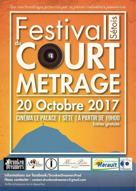 Festival Sétois du court métrage – FSCM le 20 octobre