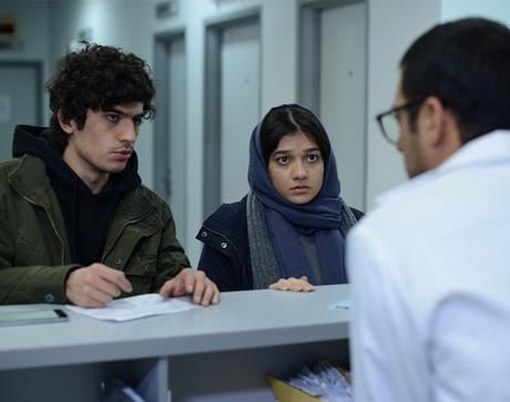 Critique: Disappearance (FIFIB 2017)