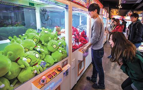 Les dépenses de merde (sibal biyong), une tendance problématique de consommation en Corée du Sud