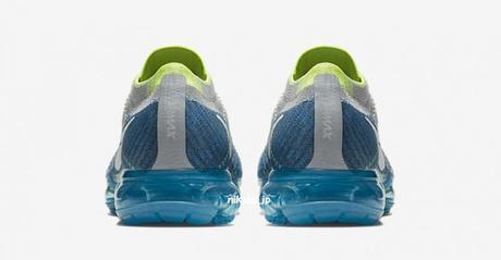 Nike Air Vapormax Sprite