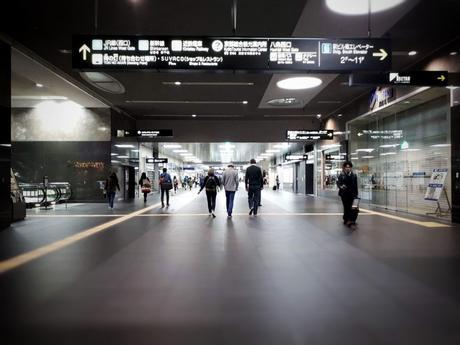 Sayōnara ?... Gare de Kyoto par Jeff Van de Poël
