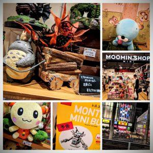 Quelques magasins Kawai - Tokyo
