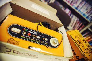 Nintendo TV Game Color - Les trésors de l'Université de Ritsumeikan