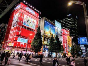 Akihabara de nuit