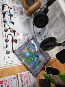 Super CJ Land, Cyborg Jeff's music album lost in Tokyo
