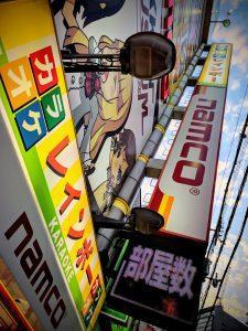 Osaka - Denden Town