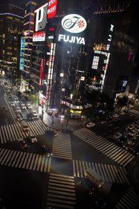 Carrefour de Sukiyabashi - Tokyo