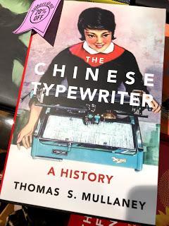 La machine à écrire en chinois ne manquait pas de caractères