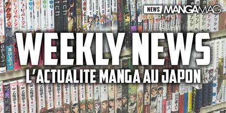 Weekly News, l'actualité manga au Japon