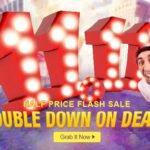 single day gearbest 11 11 2017 150x150 - Single Day : des tonnes de promotions chez GearBest pour le 11.11 !