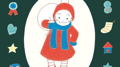 L'assistant du Père Noël de Yukiko Tanemura